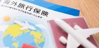 【保存版】海外旅行や留学に海外旅行保険は本当に必要なのか?