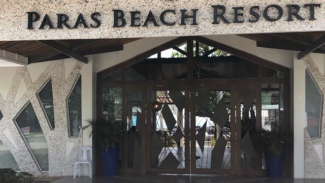 パラスビーチリゾート